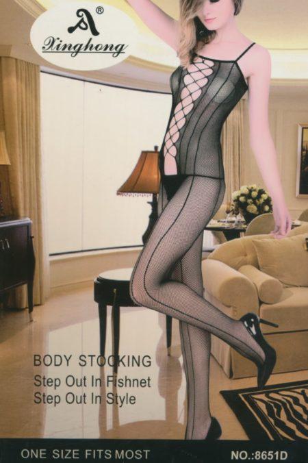 Sexy-Φόρμα-Με-Ραντάκι-Και-Δίχτυ.jpg