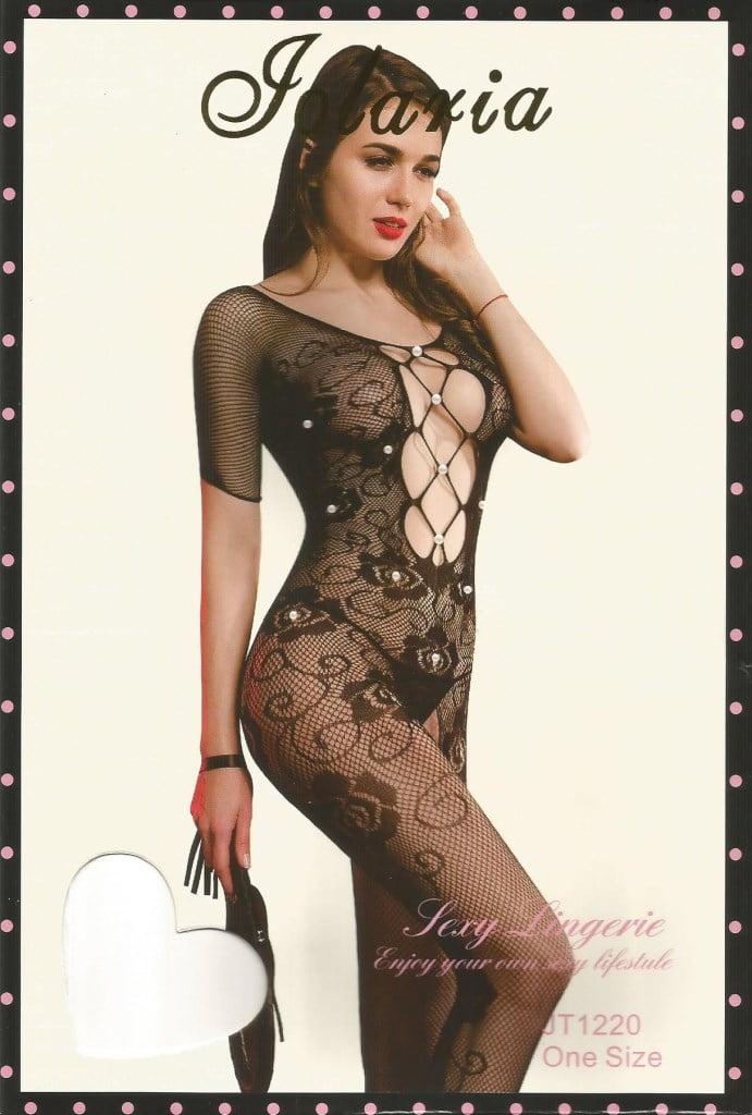 Sexy Ολόσωμη Φόρμα Κοντό Μανίκι Και Πέρλες