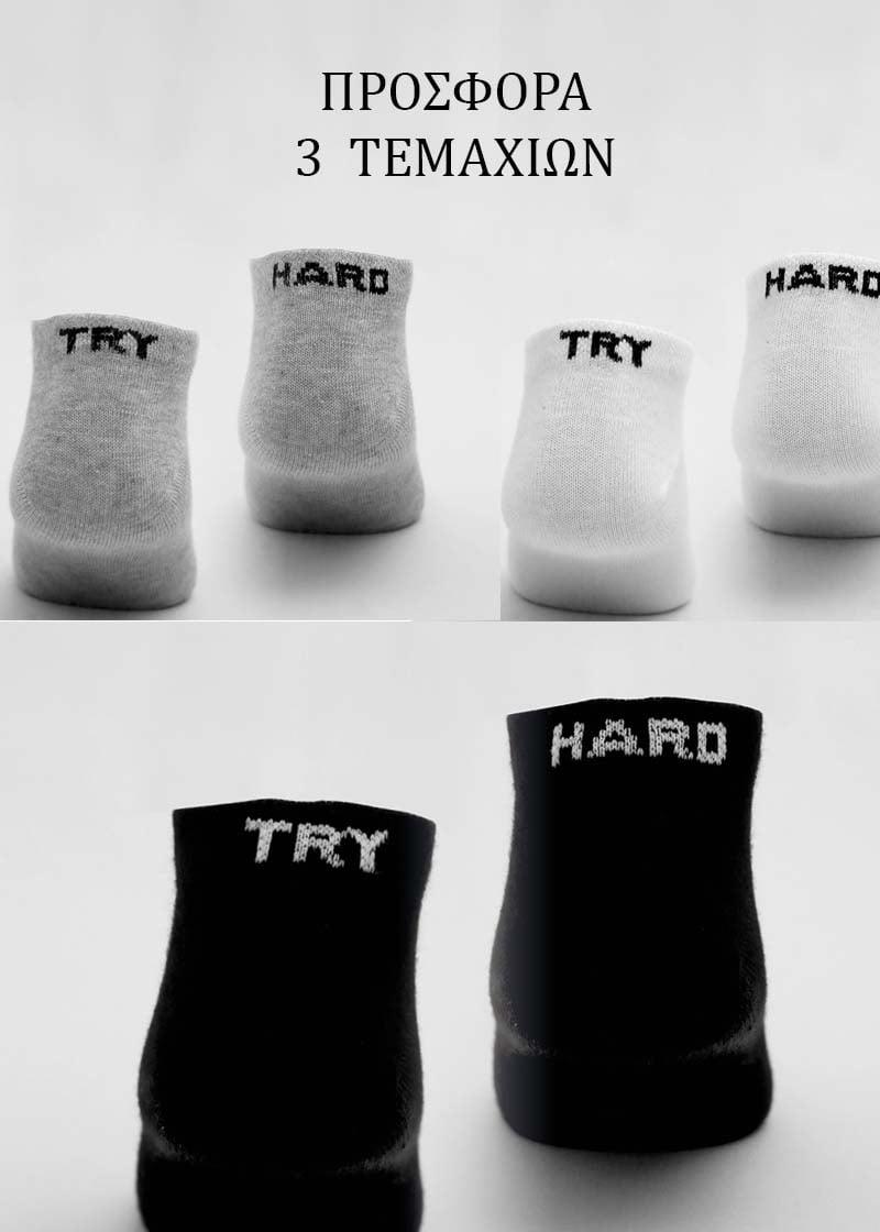 Κάλτσες Γυναικείες Socking 3 Τεμαχίων Try Hard